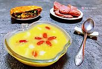 #元宵节美食大赏#山药枸杞小米粥的做法