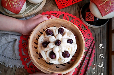 枣花馍#钟于经典传统味#