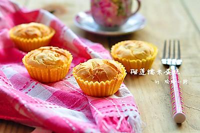 榴莲糯米蛋糕