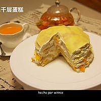 芒果千层蛋糕(6寸)的做法图解17