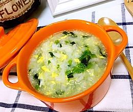 宝宝蛋黄菠菜粥的做法