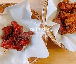 韩式炸鸡&蜂蜜黄油炸鸡的做法