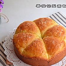 香橙花型面包#美的烤箱菜谱#