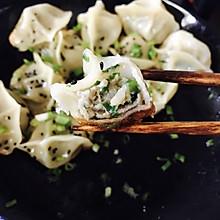 马蹄荸荠韭菜水饺