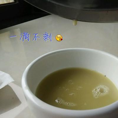 详细点的姜撞奶的做法 步骤10