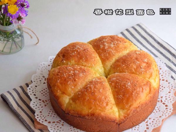 香橙花型面包的做法