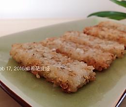 菊香糍饭糕的做法