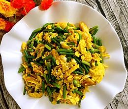 蒜苔炒鸡蛋的做法