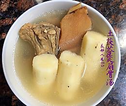 土茯苓煲扇骨汤的做法