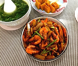 干锅大虾的做法