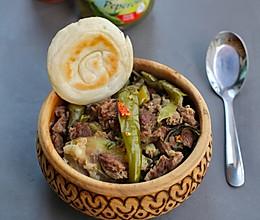 冬天乡野的滋味(一)青红辣椒炖牛肉•学墨西哥辣椒炖肉的做法
