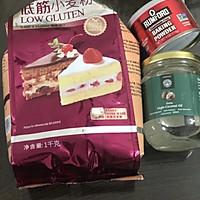 广式马拉糕(松软快捷广式早茶)的做法图解1