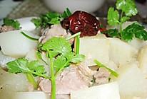 羊肉炖萝卜的做法