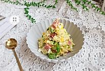 金枪鱼土豆泥沙拉#花10分钟,做一道菜!#的做法