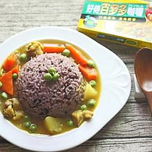 红萝卜土豆鸡肉咖喱饭#好侍百梦多咖喱#