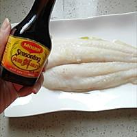 清蒸龙利鱼#美极鲜味汁#的做法图解7