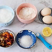#憋在家里吃什么#酸奶蒸蛋糕(何炅老师同款)的做法图解1