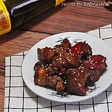 土豆烧肉#厨此之外,锦享美味#