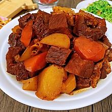 #元宵节美食大赏#胡萝卜土豆炖牛肉