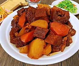 #元宵节美食大赏#胡萝卜土豆炖牛肉的做法