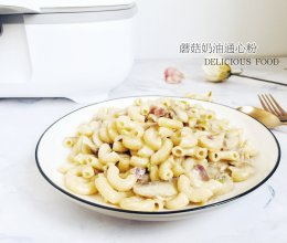简单好吃的蘑菇奶油通心粉的做法