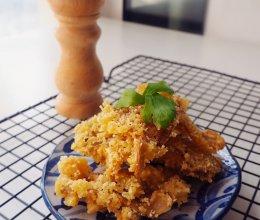 香酥椒盐蘑菇「吃它」的做法