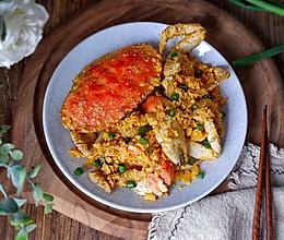 黄金面包蟹#新年开运菜,好事自然来#的做法