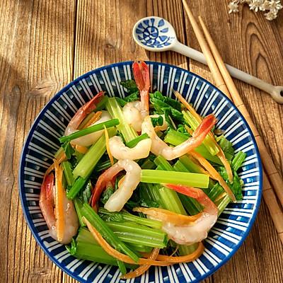 芹菜拌寿司甜虾