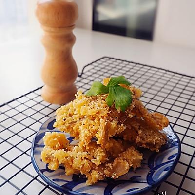香酥椒盐蘑菇「吃它」