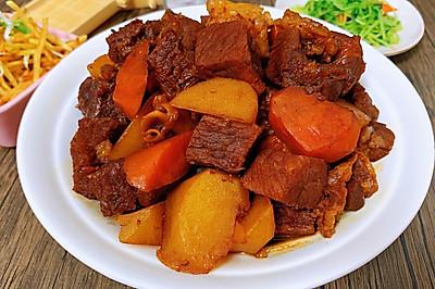 胡蘿卜土豆燉牛肉