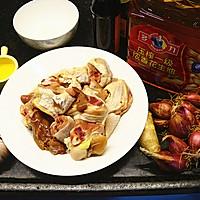 #多力金牌大厨带回家# 金牌干葱豆豉鸡(复刻版)的做法图解1