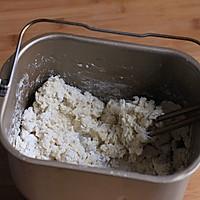 【淡奶油面包机一键吐司】——冬日玩转面包机的葵花宝典的做法图解6