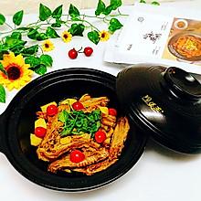 土豆焖对味酱鸭#食光社干锅系列#