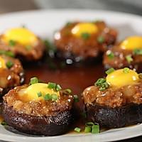 香菇酿肉的做法图解18