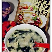 【大喜大牛肉粉试用之】裙带菜疙瘩汤的做法图解11