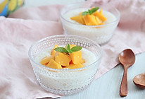 芒果牛奶燕麦西米露的做法