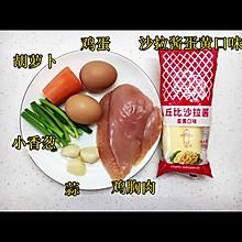 #肉食主义狂欢#煎鸡胸肉沙拉卷