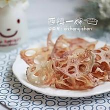 【空气炸锅版】莲藕脆片