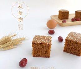 红枣糕——不用打发小白也能做到的做法