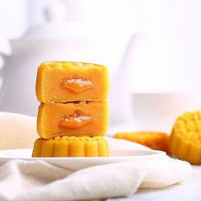 流心奶黄月饼