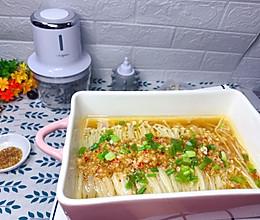 #尽享安心亲子食刻#快手家常菜:蒜香金针菇的做法