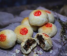 梅干菜酥饼的做法