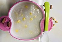 花生玉米粥的做法