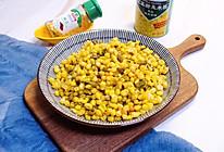 #橄榄中国味 感恩添美味#葡萄干椒盐玉米粒的做法