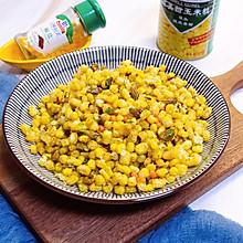 #橄榄中国味 感恩添美味#葡萄干椒盐玉米粒