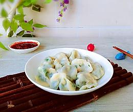 #餐桌上的春日限定#韭菜鸡蛋馅饺子的做法