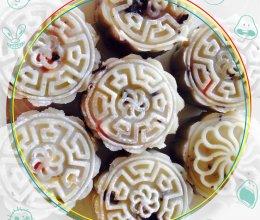 蓝莓绿豆馅松子冰皮月饼的做法