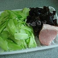 青笋木耳炒肉片的做法图解1