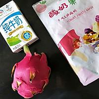 #秋天怎么吃#火龙果燕麦奶昔——美容又养颜的做法图解1