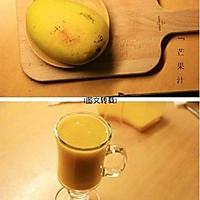 灰灰的最佳鲜榨果汁搭配----转载的做法图解7